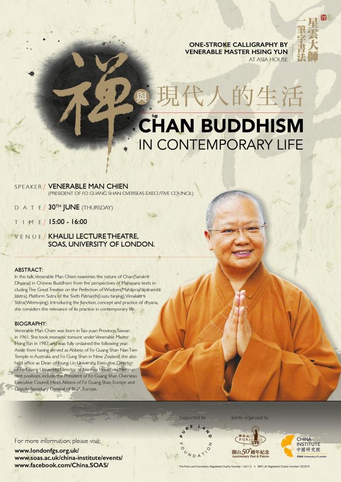 e_A3_Poster_Ven_Man_Chien