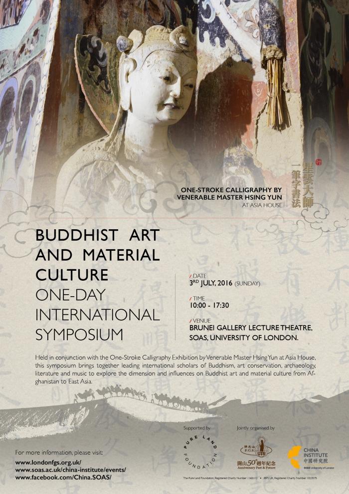 e_A3_Symposium_Poster